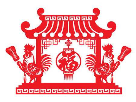 red happiness: Red paper cut twin rooster chicken hole fan and lantern in china door zodiac symbols ( Chinese word mean happiness)