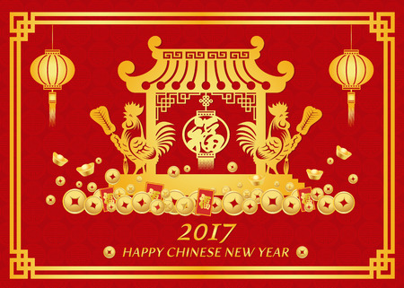 happy chinese new year card is lanterns and twin rooster chicken hole fan and in china