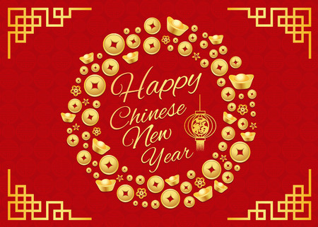 Happy Chinese new year card is Happy Chinese new year text in circle Gold money frame and lanterns (Chinese word mean happiness) vector design