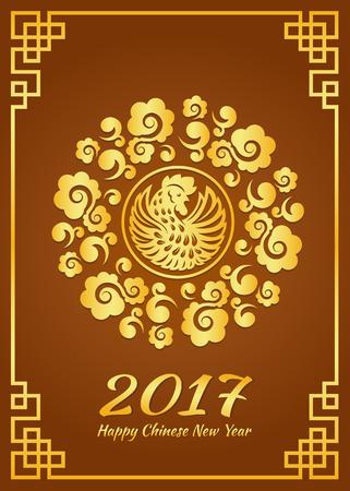 Felice anno cinese nuovo anno è cornice di cerchio nube Gold e pollo gallo design vettoriale Vettoriali