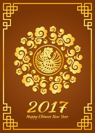 auspicious: Happy Chinese new year card is Gold cloud circle frame and chicken rooster vector design