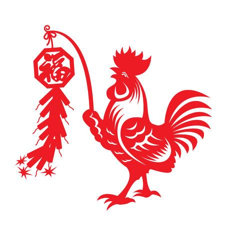 carta rossa tagliata un gallo pollo tenendo simboli cracker di Zodiac (parola cinese significa felicità)