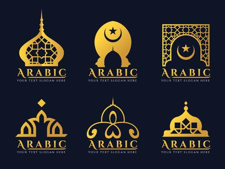 Gold Arabic doors and mosque architecture art logo vector set design Vectores