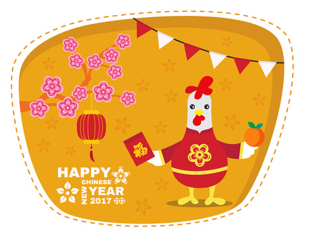 yellow flower tree: Happy Chinese new year is Chicken cartoon and lanterns on flower tree and flag on yellow background (Chinese word mean happiness)
