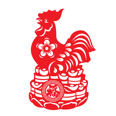 red happiness: Red paper cut a rooster chicken on Pile of money zodiac symbols and Happiness chinese word in circle coin