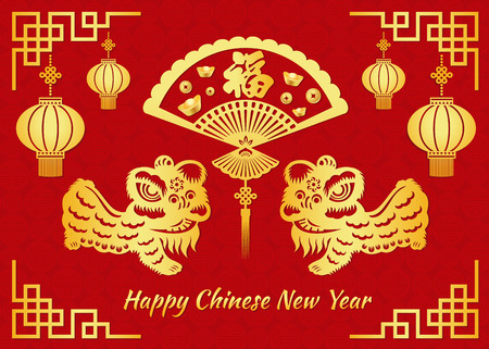 greeting cards: Happy Chinese new year card is Chinese word mean Happiness in folding fan and gold Lion dance