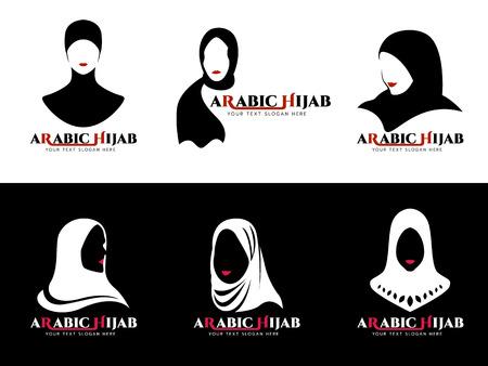 hijab arabe pour la conception femme Islam logo vecteur ensemble