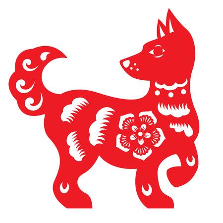 papel rojo cortó una zodiaco perro y Símbolos de la flor Ilustración de vector