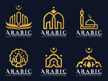 nabi: Gold Arabic doors and mosque architecture art logo vector set design Illustration