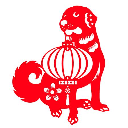 Papier rouge coupe des chiens portant des symboles de lanternes chinoises vector design