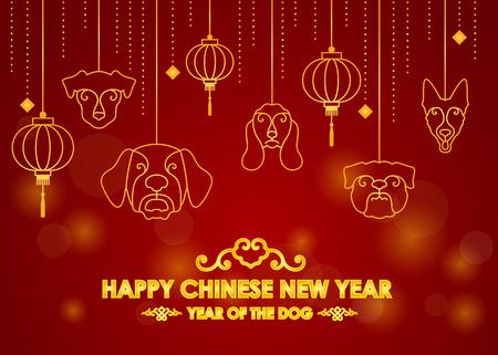 De gelukkige Chinese nieuwe jaarkaart en het jaar van de hond met het gouden gezicht van de grenshond hangen en lantaarn vectorontwerp