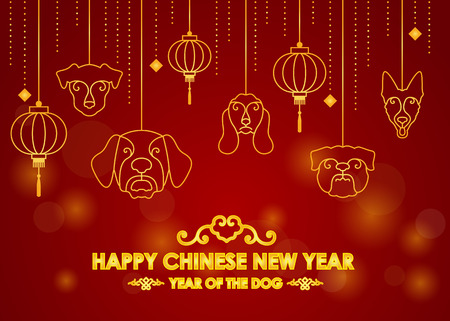 Happy Chinese new year card and year of the dog with gold border dog face hang and  lantern vector design