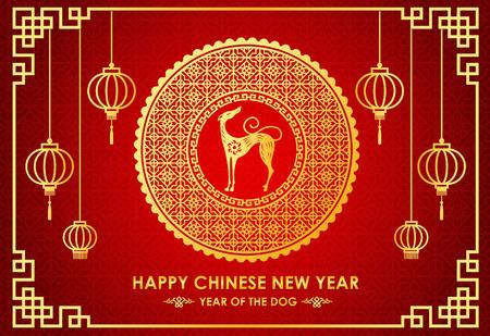 Gelukkig Chinees Nieuwjaarskaart is Chinese Lantaarn en Hond-dierenriem in cirkelframe vector design