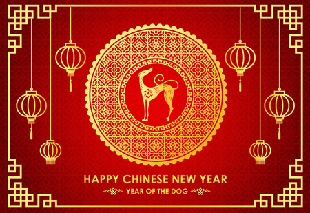 Happy Chinese new year card is Chinese Lantern and dog zodiac in circle frame vector design