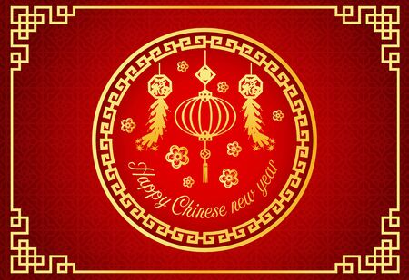 Happy Chinese new year card is Chinese Lantern , firecracker vector design in circle frame