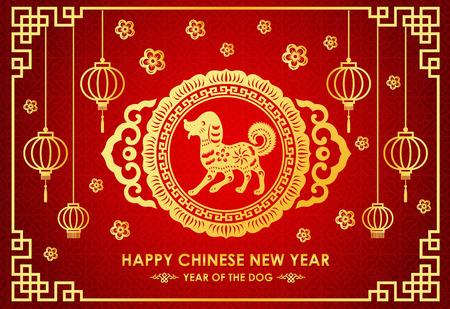 Gelukkig Chinees Nieuwjaar kaart is Chinese Lantaarn en hond dierenriem in Chinees frame vector ontwerp Stock Illustratie