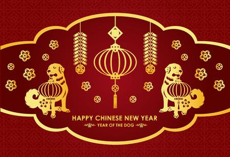 De gelukkige Chinese nieuwe jaarkaart is lantaarns, voetzoeker, tweeling Gouden hond en Chinees woord betekent zegen