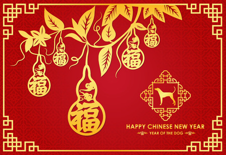 gourd: Happy Chinese new year card is  Chinese gourd  and gold dog sign ( Chinese word mean blessing ) Illustration