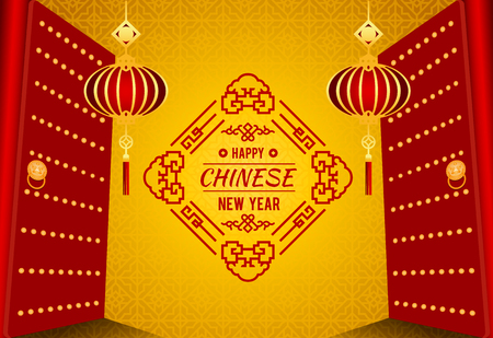 Happy chinese new year card - Chinese door , lantern and frame text vector design