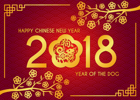 Happy Chinese new year - gold 2018 text and dog zodiac and flower frame vector design