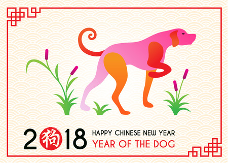 Happy Chinese new year 2018 -  dog zodiac on flower grass and red chinese frame vector design ( Chinese word mean dog ) Illustration