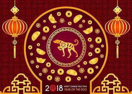 Happy Chinese new year 2018 card is Chinese Lantern and dog zodiac in circle frame door ,Chinese Gold Nugget vector design  ( Chinese word mean dog )