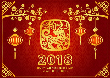Feliz año nuevo chino 2018 tarjeta es linternas Cuelgue en ramas, perro de corte de papel en el marco de diseño vectorial Ilustración de vector