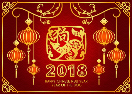 Happy Chinese new year 2018 card is  lanterns Hang on branches , paper cut dog in frame vector design 版權商用圖片 - 72787080