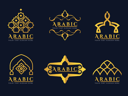 Gold Arabic doors and arabic architecture art logo vector set design Vettoriali