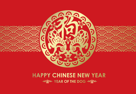 Happy Chinese new year and year of dog card with gold dogs in circle on red background vector design