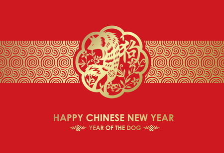 Happy Chinese new year and year of dog card with gold dogs in flower circle and gold ribbon texture on red background vector design