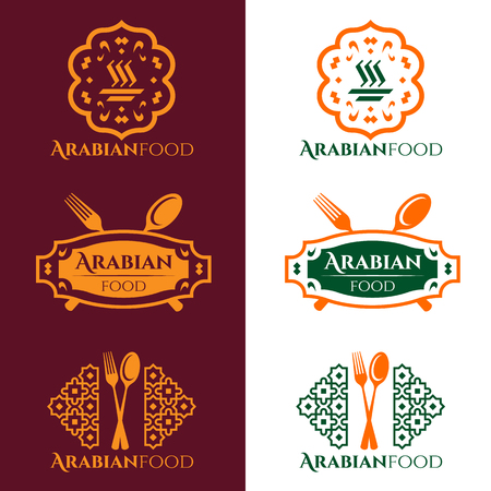 Arabian food and restaurant logo vector design Reklamní fotografie - 74694792