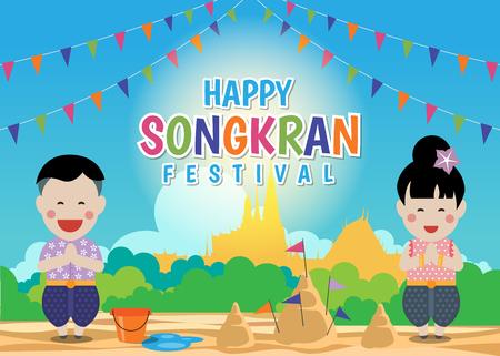 Gelukkig Songkran-festival - Thaise jongen en Thaise eerbiedingshanden van het meisje en in Zandpagoden bij het tempel verctor ontwerp Stock Illustratie