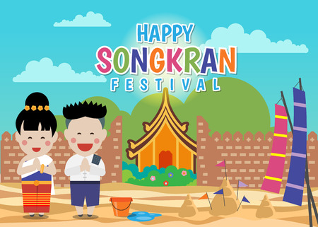Happy Songkran festival - Thai boy and Thai girl  respect hands and in Sand pagodas At the temple Chiangmai Thailand vector design Illustration