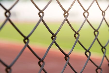 Steel cage isolate on white background Stock Photo
