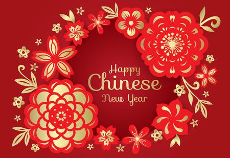 Bonne carte chinoise de nouvelle année - Cadre de cercle Rouge et papier doré, fleurs découpées, Chine, art, vecteur, conception