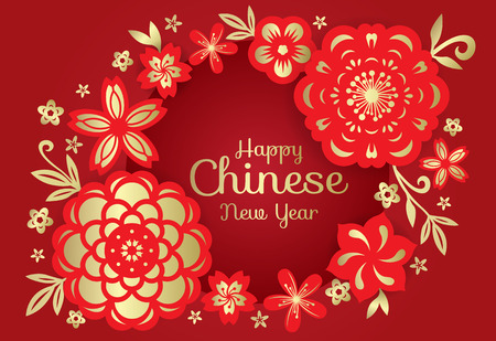 chinese new year card: Happy chinese new year card - Circle frame Red and gold paper cut flowers china art vector design