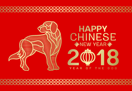 Happy Chinese new year 2018 card with Gold Dog line Stripe abstract  on red background vector design Vettoriali