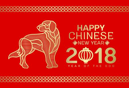 Gelukkige Chinese nieuwe jaar 2018 kaart met Gouden Hondlijn Streepsamenvatting op rood vectorontwerp als achtergrond