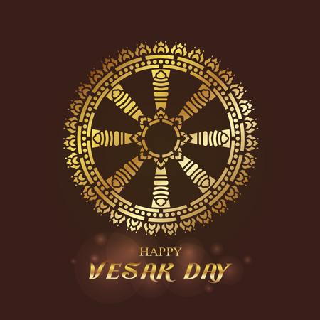 dharma: Happy Vesak day - Wheel of Dhamma art design