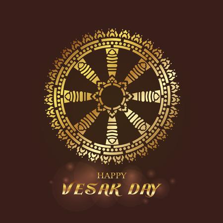 Happy Vesak day - Wheel of Dhamma art design