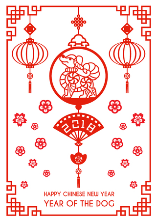 dog: Happy Chinese new year 2018 card is Red paper cut dog zodiac in circle and fan and money hanging knot and flower vector design zodiac (Chinese word mean Good Fortune)