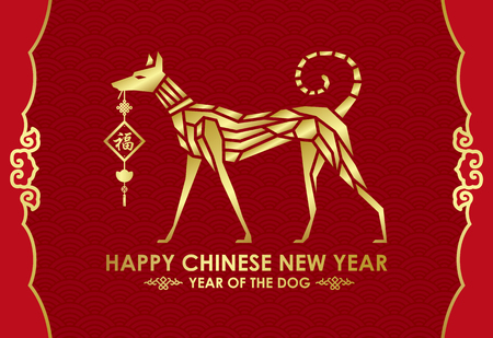 dog: Happy Chinese new year 2018 card with Gold Dog abstract on red background vector design (Chinese word mean Good Fortune)