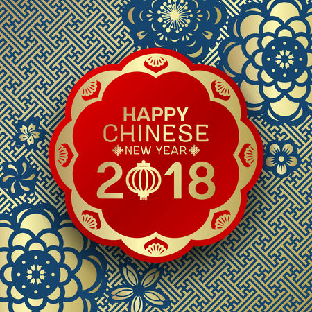 Happy Chinese new year 2018 text on red circle banner and blue gold flower china pattern abstract background vector design Vectores