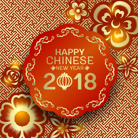 Happy Chinese new year 2018 text on red circle banner and bronze gold flower china pattern abstract background vector design