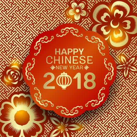 Gelukkige Chinese nieuwe jaar 2018 tekst op rode cirkelbanner en van het brons gouden bloem van China patroon abstract vectorontwerp als achtergrond