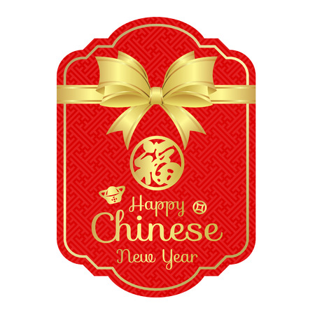 Banner celebration for Happy chinese new year with Gold bow ribbon and red background vector design (Chinese word mean Good Fortune).