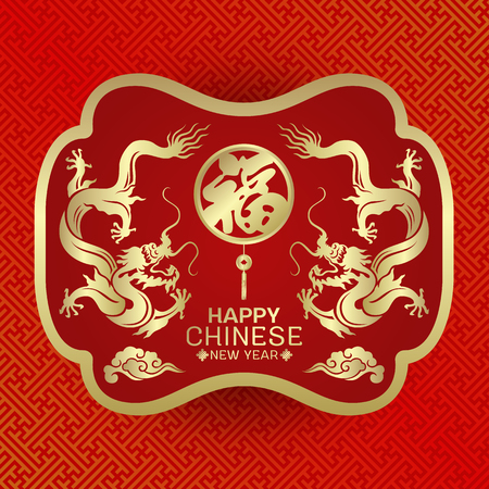Happy chinese new year card with gold twin china dragon and Chinese word mean Good Fortune knot in chinese frame vector design