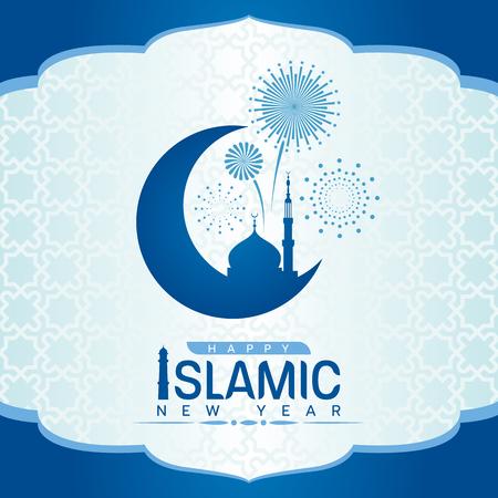 Gelukkig Islamitisch nieuw jaar met moskee op Maansikkel en vuurwerkteken op blauw Arabisch kader en patroon vectorkunstontwerp