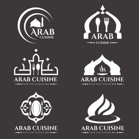 白アラブ料理と食品ロゴベクトルセットデザイン